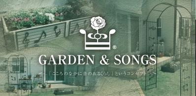 GARDEN&SONGS